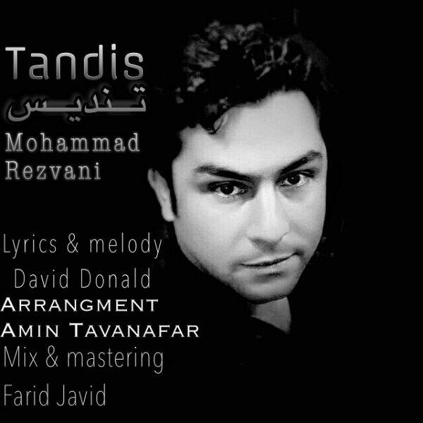 Mohammad Rezvani - Tandis