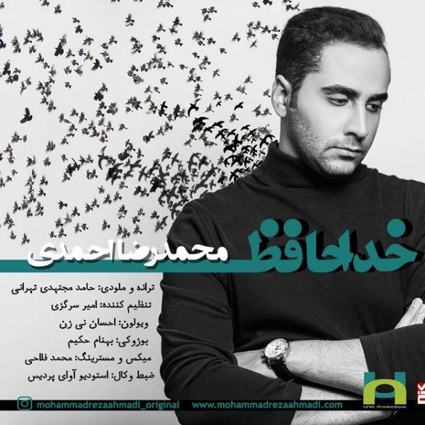 Mohammadreza Ahmadi - Khodahafez