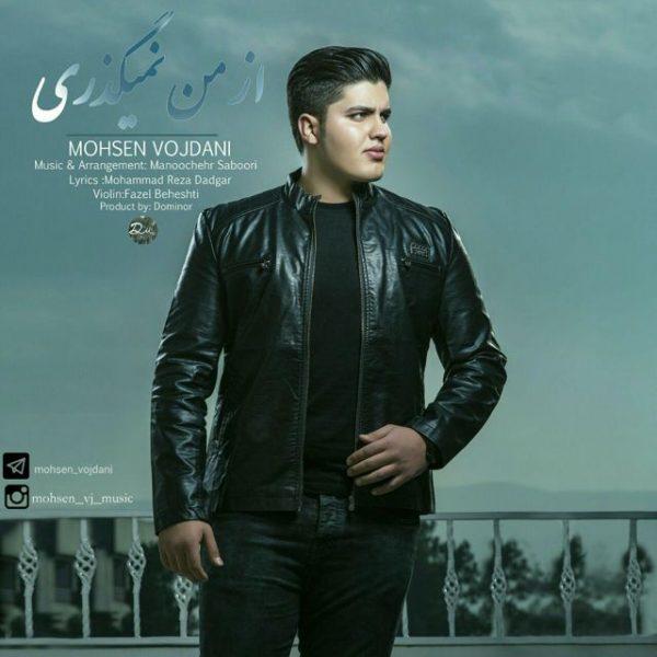 Mohsen Vojdani - Az Man Nemigzari