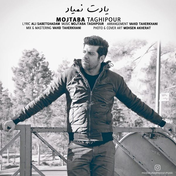 Mojtaba Taghipour - Yadet Nemiyad