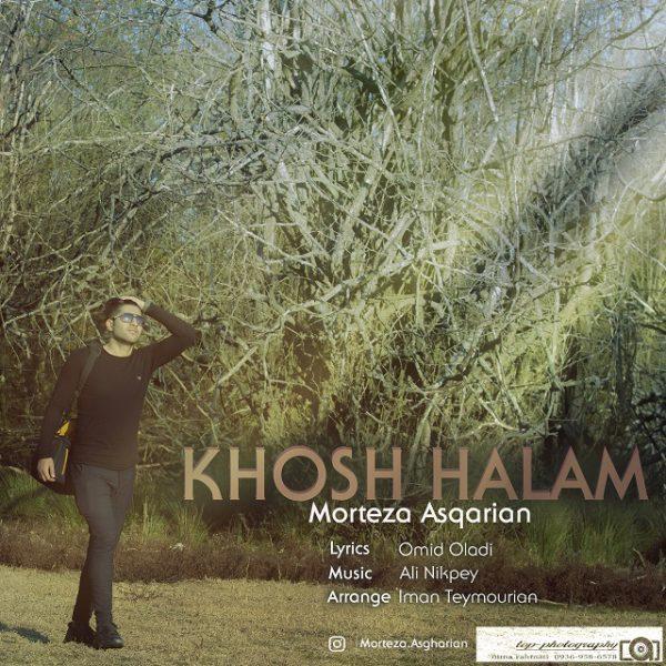 Morteza Asqarian - Khoshhalam