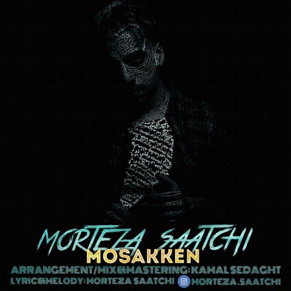 Morteza Saatchi - Mosakken