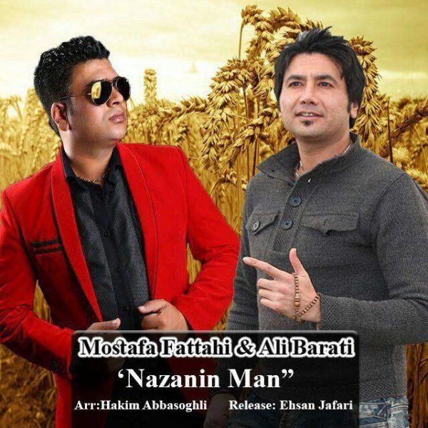 Mostafa Fattahi & Ali Barati - Nazanin Man