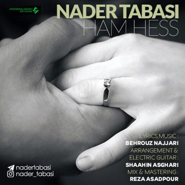 Nader Tabasi - Ham Hess