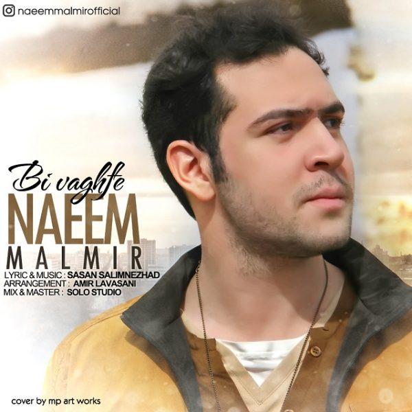 Naeem Malmir - Bi Vaghfe