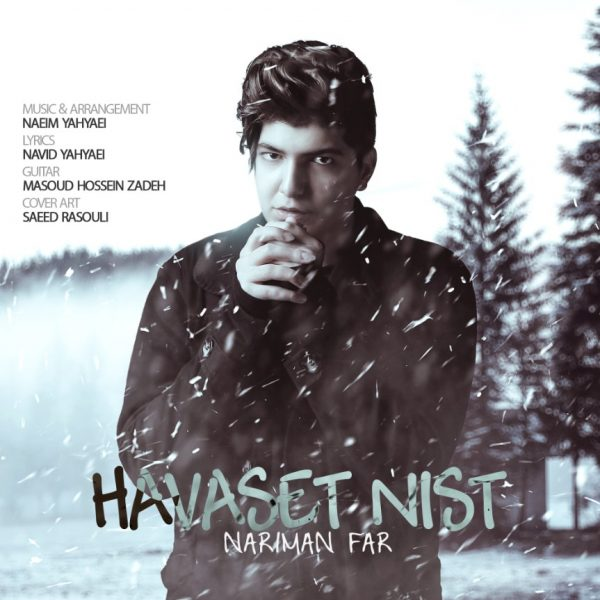Nariman Far - Havaset Nist
