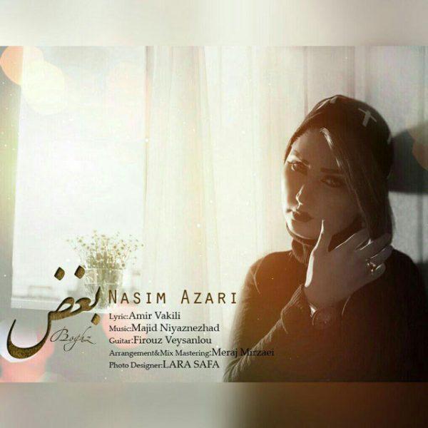 Nasim Azari - Boghz