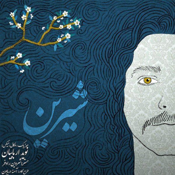 Navid Arbabian - Shirin