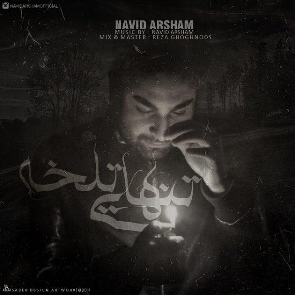 Navid Arsham - Tanhaei Talkhe