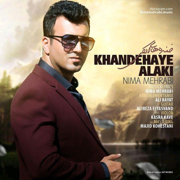 Nima Mehrabi - Khandehaye Alaki
