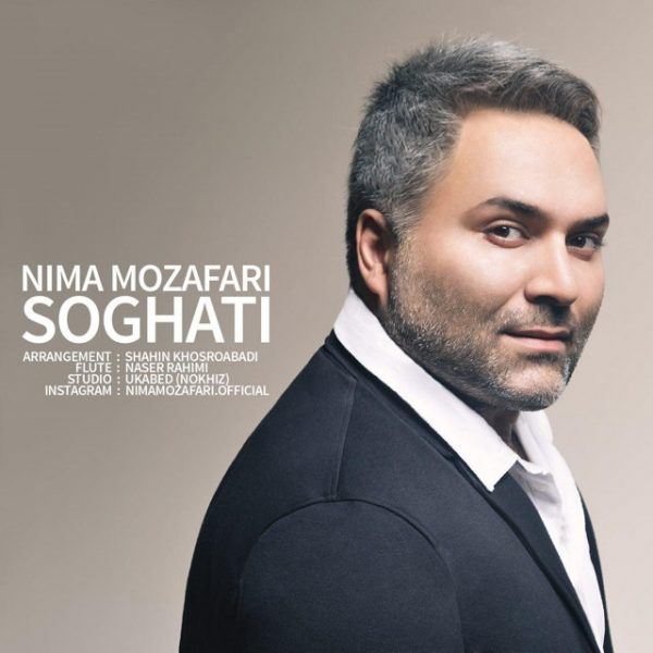 Nima Mozafari - Soghati