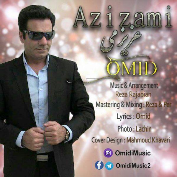 Omid Omidi - Azizami