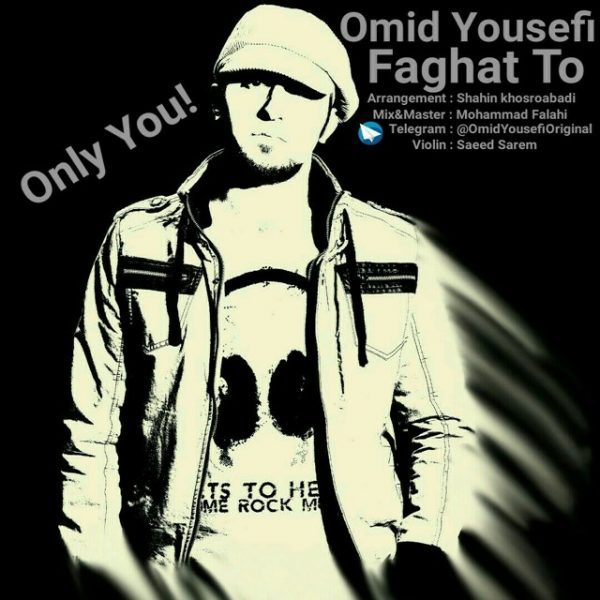 Omid Yousefi - Faghat To