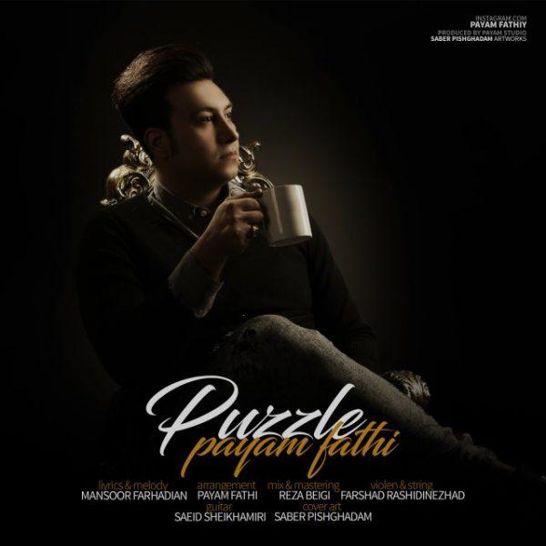 Payam Fathi - Puzzle