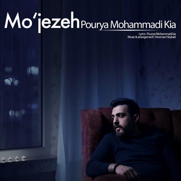 Pourya Mohammadi Kia - Mojezeh