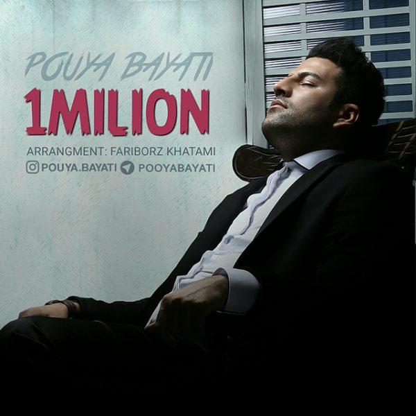 Pouya Bayati - 1 Million