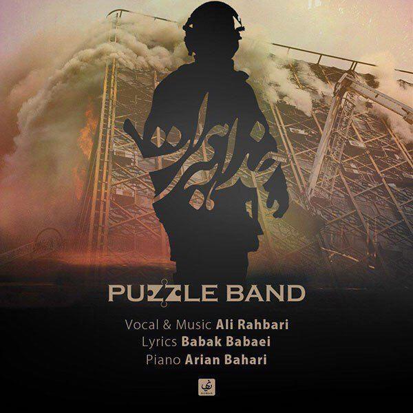 Puzzle Band - Khoda Be Hamrat