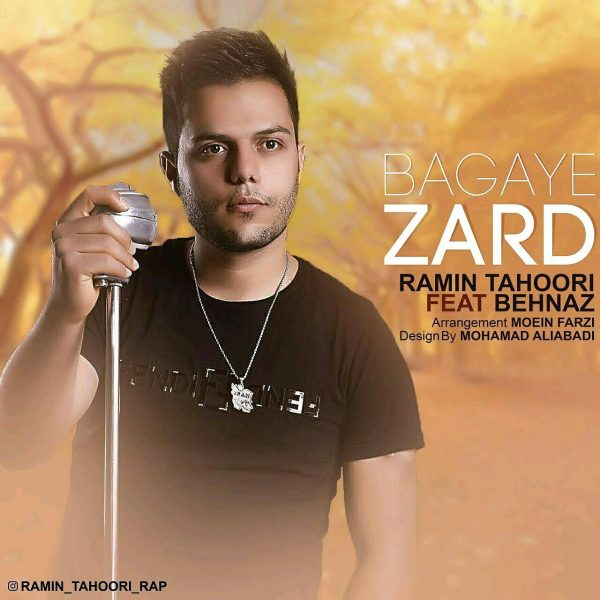 Ramin Tahoori - Bargaye Zard (Ft. Behnaz)