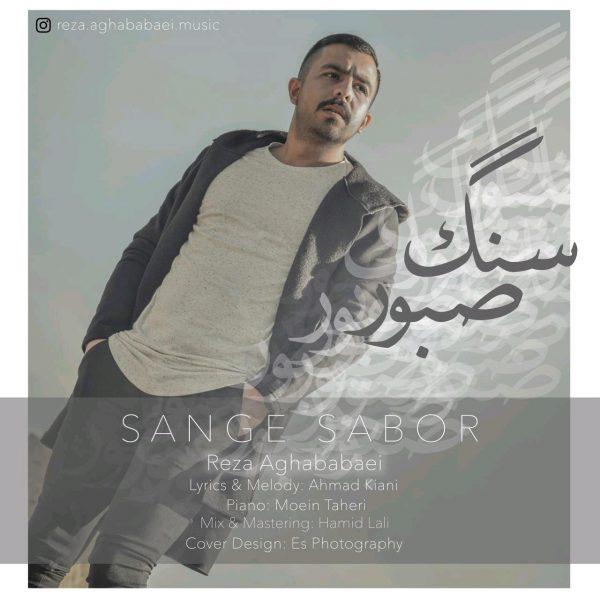 Reza Aghababaei - Sange Sabor