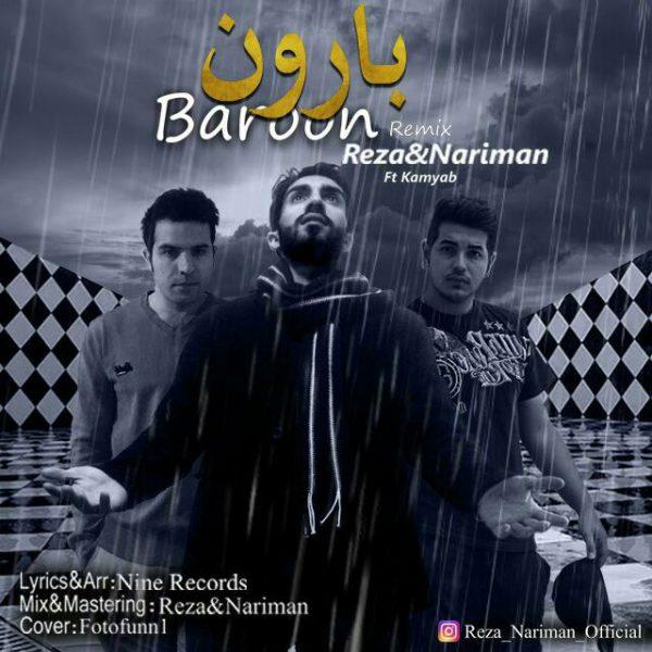 Reza & Nariman - Baroon (Ft. Kamyab) (Remix)