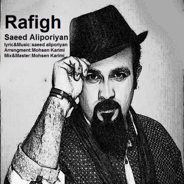 Saeed Aliporiyan - Rafigh