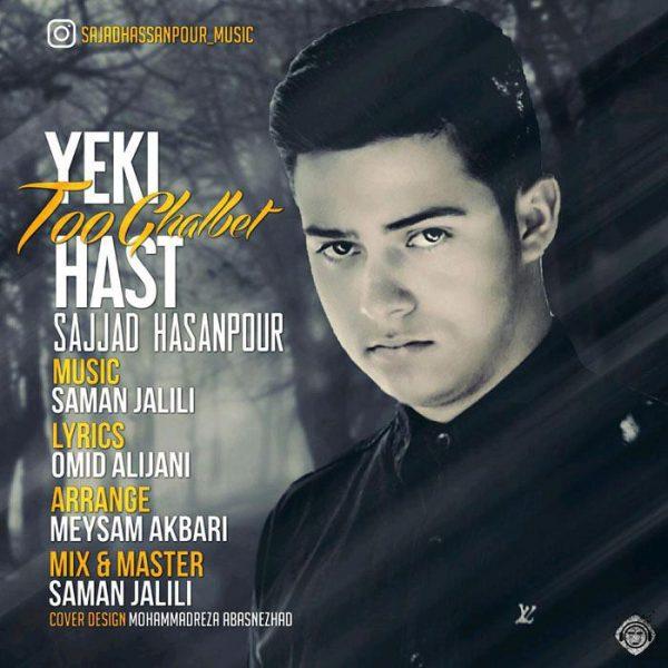 Sajjad  Hasanpour - Yeki To Ghalbet Hast