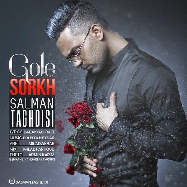 Salman Taghdisi - Gole Sorkh