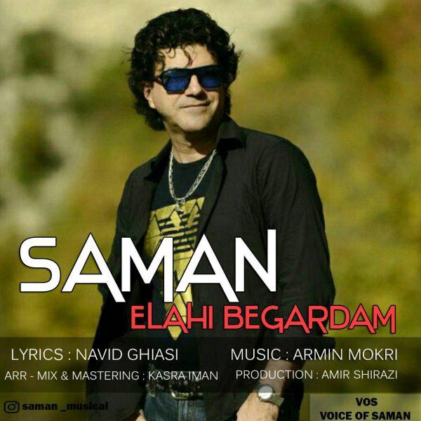 Saman - Elahi Begardam