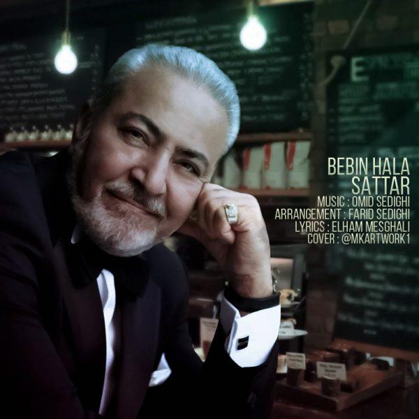 Sattar - Bebin Hala
