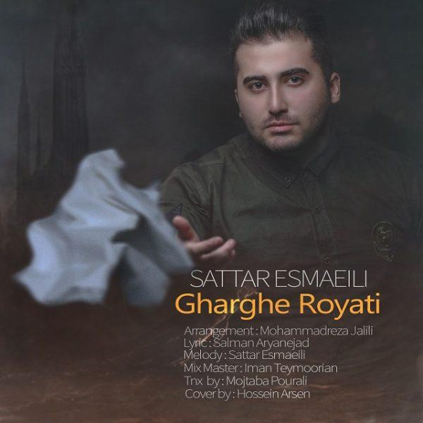 Sattar Esmaeili - Gharghe Royati