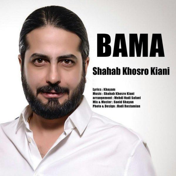 Shahab Khosro Kiani - Bama