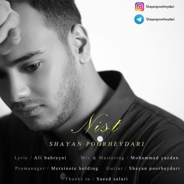 Shayan Poorheydari - Nist