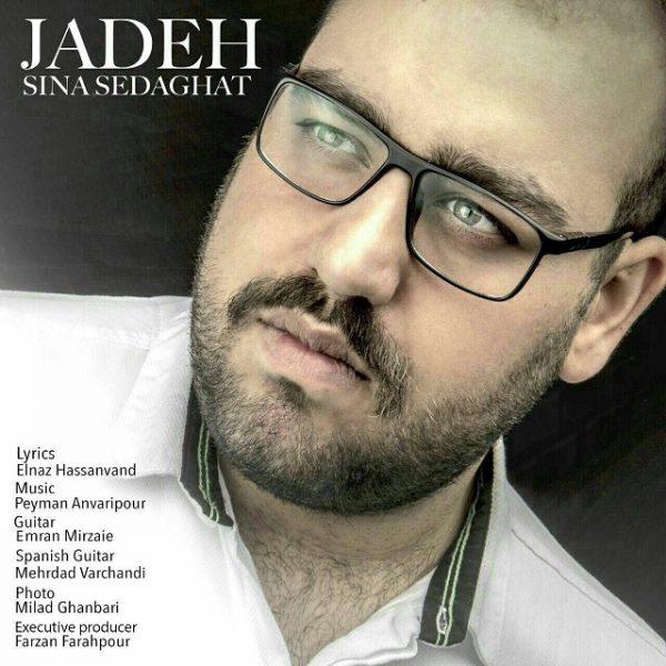 Sina Sedaghat - Jaddeh