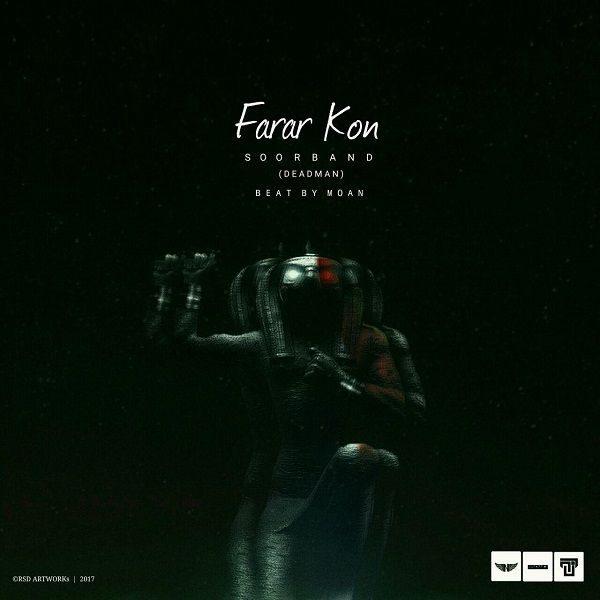 Soor Band - Farar Kon