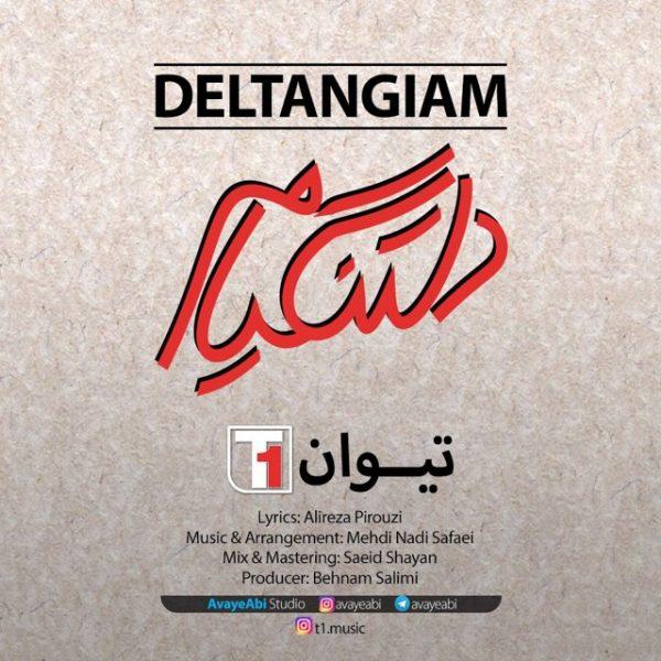 T1 - Deltangiam