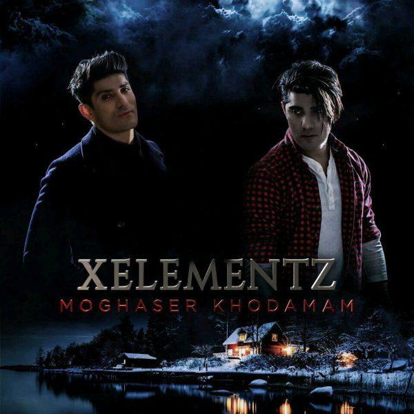 X-Elementz - Moghaser Khodamam