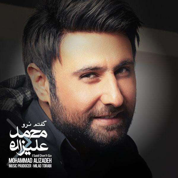 Mohammad Alizadeh - 40 Darajeh