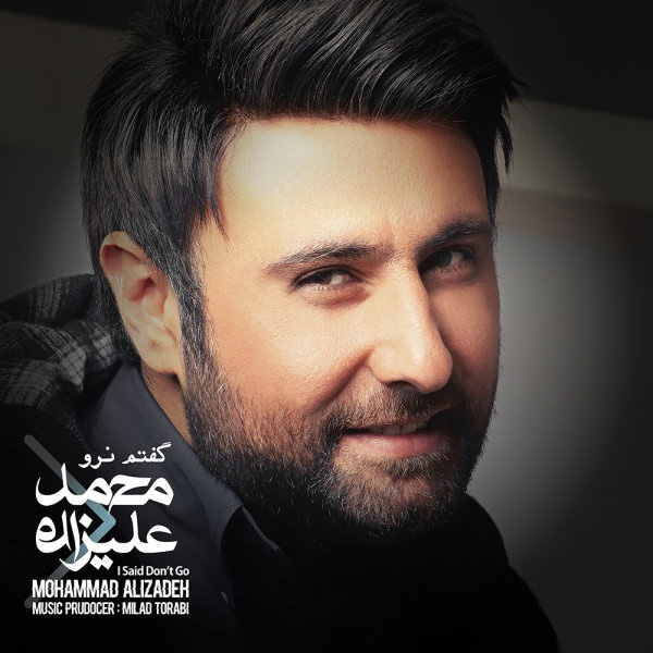 Mohammad Alizadeh - Bi Marefat