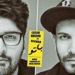 Erfan Hosseini – Ba To (Ft Neghab)
