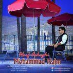 Mohammad Najm – Harf Asheghi