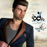 Bahman-Sattari---Mano-Negah-Kon-Album