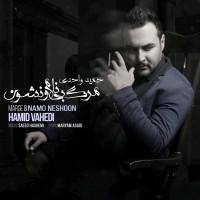 Hamid Vahedi – Marge Bi Namo Neshoon