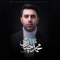 Mohammad-Chenari-Sad-Album