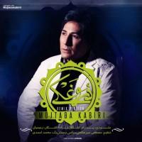 Mojtaba Kabiri – Doroughaki (Remix)