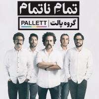 Pallett-Tamame-Natamam-Album