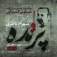 Shahram Nazeri – Parandeh