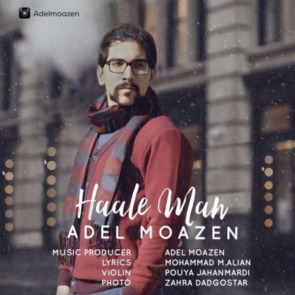Adel Moazen - Haale Man
