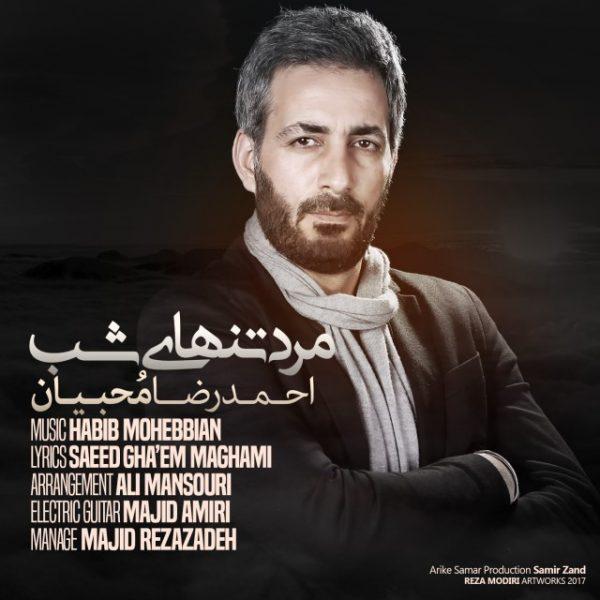 Ahmadreza Mohebian - Mard Tanhaye Shab