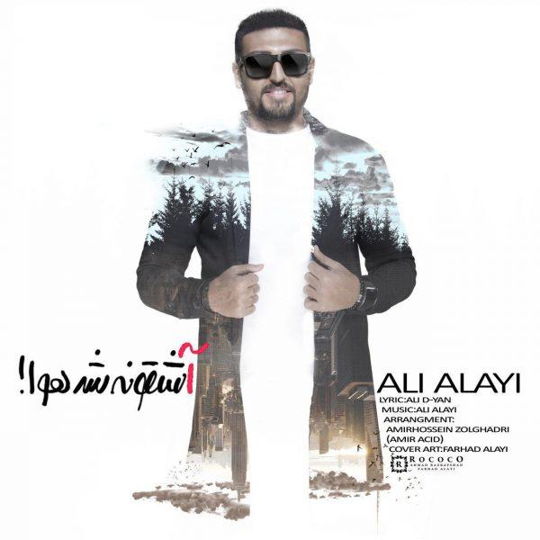 Ali Alayi - Asheghoone Shod Hava