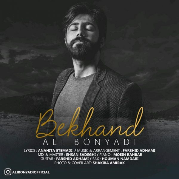 Ali Bonyadi - Bekhand